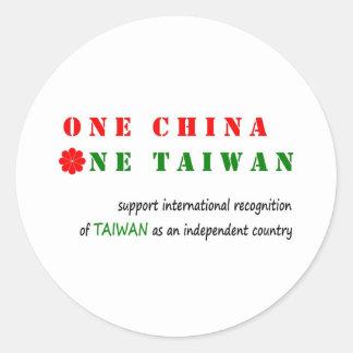 1つの中国; 1台湾 ラウンドシール