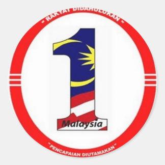 1マレーシアVol. 6 ラウンドシール