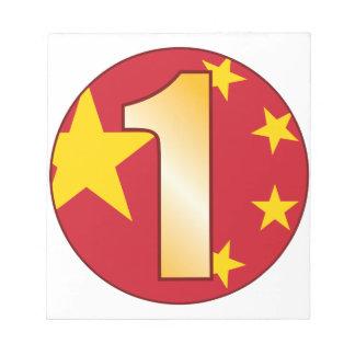 1中国の金ゴールド ノートパッド