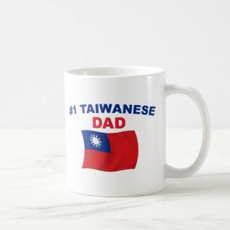 #1台湾人のパパ コーヒーマグカップ
