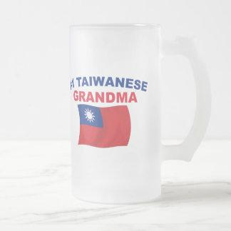 #1台湾人の祖母 フロストグラスビールジョッキ