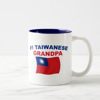 #1台湾人の祖父 ツートーンマグカップ