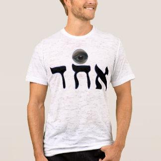 """""""1枚の"""" -ヘブライTシャツ Tシャツ"""