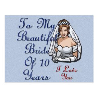 10年の花嫁 ポストカード