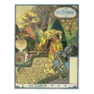 10月 ポストカード