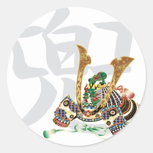 10007.kabuto japanese samurai ラウンドシール