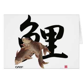 10009.CARP Japanese fish KOI カード