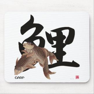 10009.CARP Japanese fish KOI マウスパッド