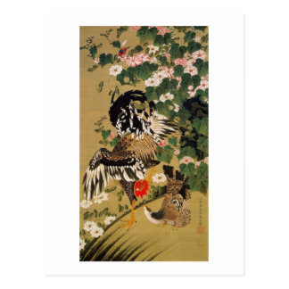 10. 芙蓉双鶏図、若冲の中国のなハイビスカス及びオンドリ、Jakuchū ポストカード