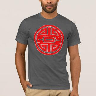"10:01 SUNRISING: ""道教徒SHOU記号""のTシャツ Tシャツ"