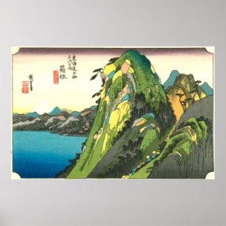 11. 箱根宿、広重箱根juku、Hiroshige、Ukiyo-e プリント