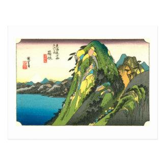 11. 箱根宿, 広重 ポストカード