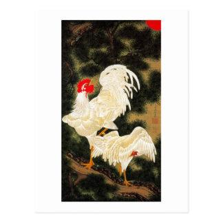 11. 老松白鶏図、若冲のマツ木及び白い鶏、Jakuchū ポストカード