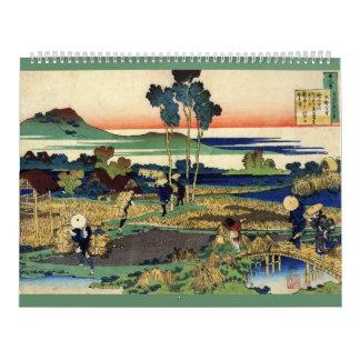 12か月のKatsushika Hokusaiの芸術のカレンダー#1 カレンダー
