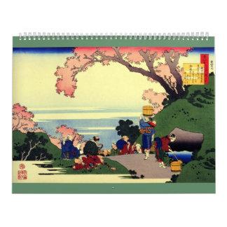 12か月のKatsushika Hokusaiの芸術のカレンダー#2 カレンダー