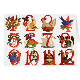 12日のクリスマス カード