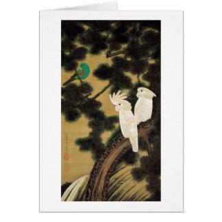 12. 老松鸚鵡図、若冲のマツ木及びオウム、Jakuchū カード