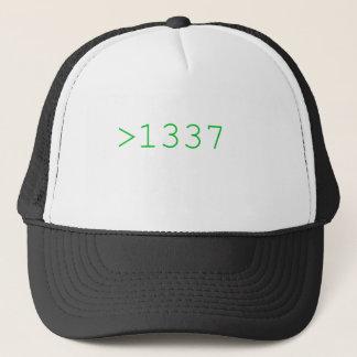 1337年があって下さい キャップ