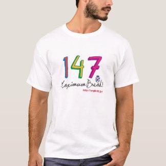 147最高の壊れ目 Tシャツ