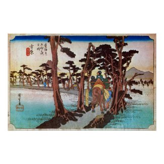 15. 吉原宿、広重Yoshiwara-juku、Hiroshige、Ukiyo-e プリント
