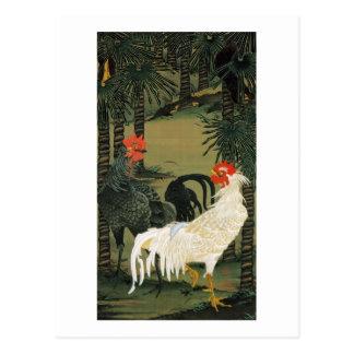 16. 棕櫚雄鶏図、若冲のヤシの木及びオンドリ、Jakuchū ポストカード