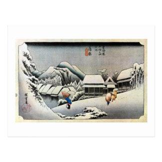 16. 蒲原宿, 広重 ポストカード