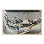 16. 蒲原宿、広重Kanbara-juku、Hiroshige、Ukiyo-e ポスター