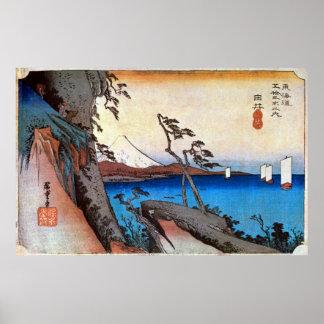 17. 由比宿、広重Yui-juku、Hiroshige、Ukiyo-e ポスター