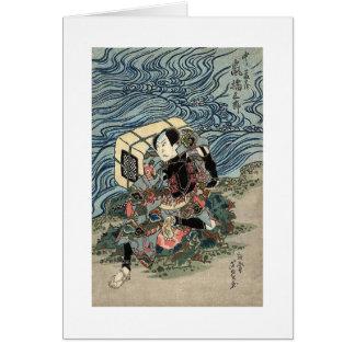 1800's頃古代武士の絵画 カード