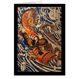 1800's頃大きいハ虫類を、戦っている武士 カード
