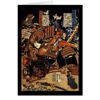 1800's頃戦闘の武士、 カード