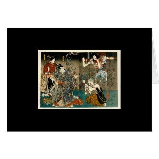 1800's頃武士そして幽霊、 カード