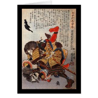 1800's頃武士の水中戦い、 カード