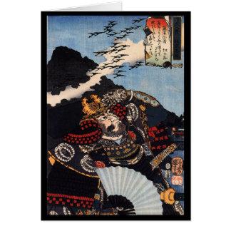 1800's頃武士の絵画、 カード
