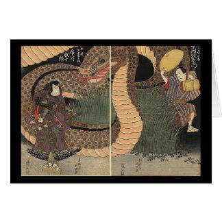 1822年頃武士そして巨大な蛇 カード