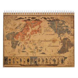 1850年のBankokuのjinbutsu多くの国家のzuの人々無し カレンダー