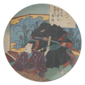 1853年頃忍者の絵画 プレート