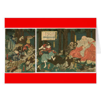 1859年頃Tenguの武士の訓練、 カード