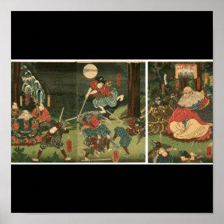 1859年頃Tenguの武士の訓練、 ポスター