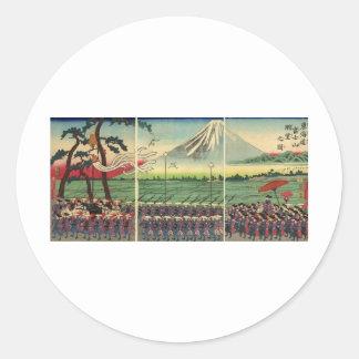 1860年代頃富士山 ラウンドシール