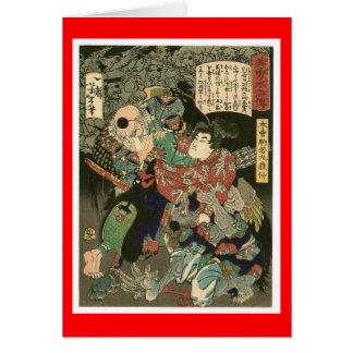 1866年頃Tenguを、戦っている武士 カード