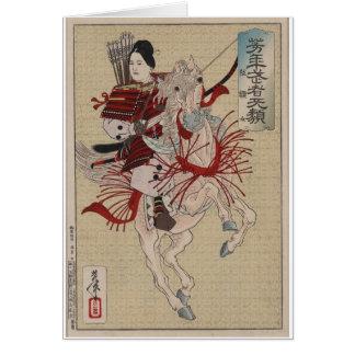 1885年の日本頃装甲の馬のメスの武士 カード