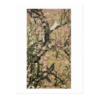18.桃花小禽図、若冲のモモは及び小さい鳥、Jakuchū活気付きます ポストカード