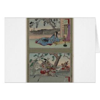 19世紀頃メスの武士 カード