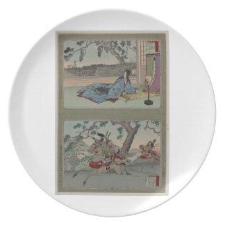 19世紀頃メスの武士 プレート