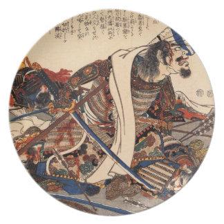 19世紀頃戦争の武士 プレート