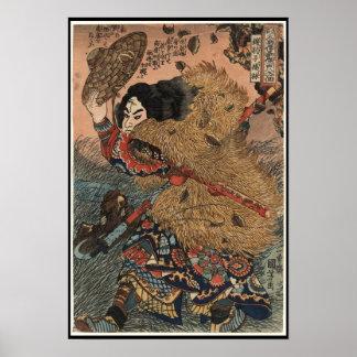19世紀頃日本のな戦士の芸術 ポスター