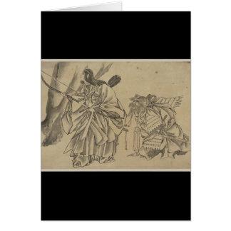 19世紀頃日本のな皇后 カード