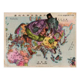 1900年のまわりの世界のヴィンテージの地図 ポストカード