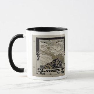 1901年10月 マグカップ